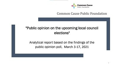 """The Public Foundation """"Common Cause» conducted a public opinion poll from March 3 to March 17, 2021"""