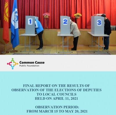 Final report on the results of observation of the elections of deputies to local councils held on April 11, 2021. Observation period from March 15 to May 20, 2021