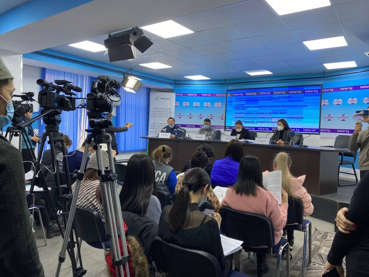 COMMON CAUSE RELEASES ITS PRELIMINARY REPORT ON THE PRE-ELECTION PERIOD