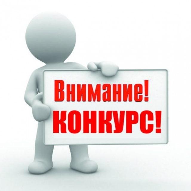 2021-жылы Кыргыз Республикасынын Жогорку Кеңешинин депутаттарын шайлоодо узак мөөнөттүү байкоочулардын кызмат орундарына ачык конкурс жарыялайбыз
