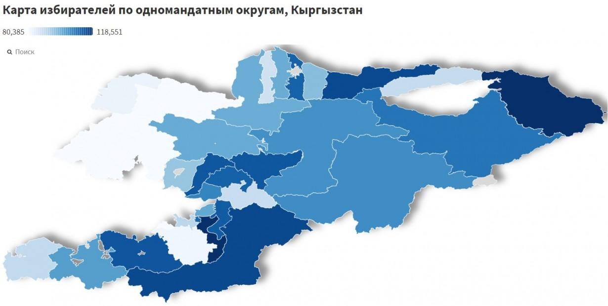Открытые данные по выборам.  Карта избирателей по округам