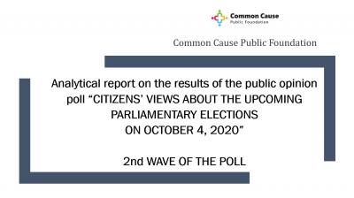 """Analytical report on the results of the public opinion poll """"CITIZENS' VIEWS ABOUT THE UPCOMING PARLIAMENTARY ELECTIONS  ON OCTOBER 4, 2020"""", 2nd WAVE OF THE POLL"""
