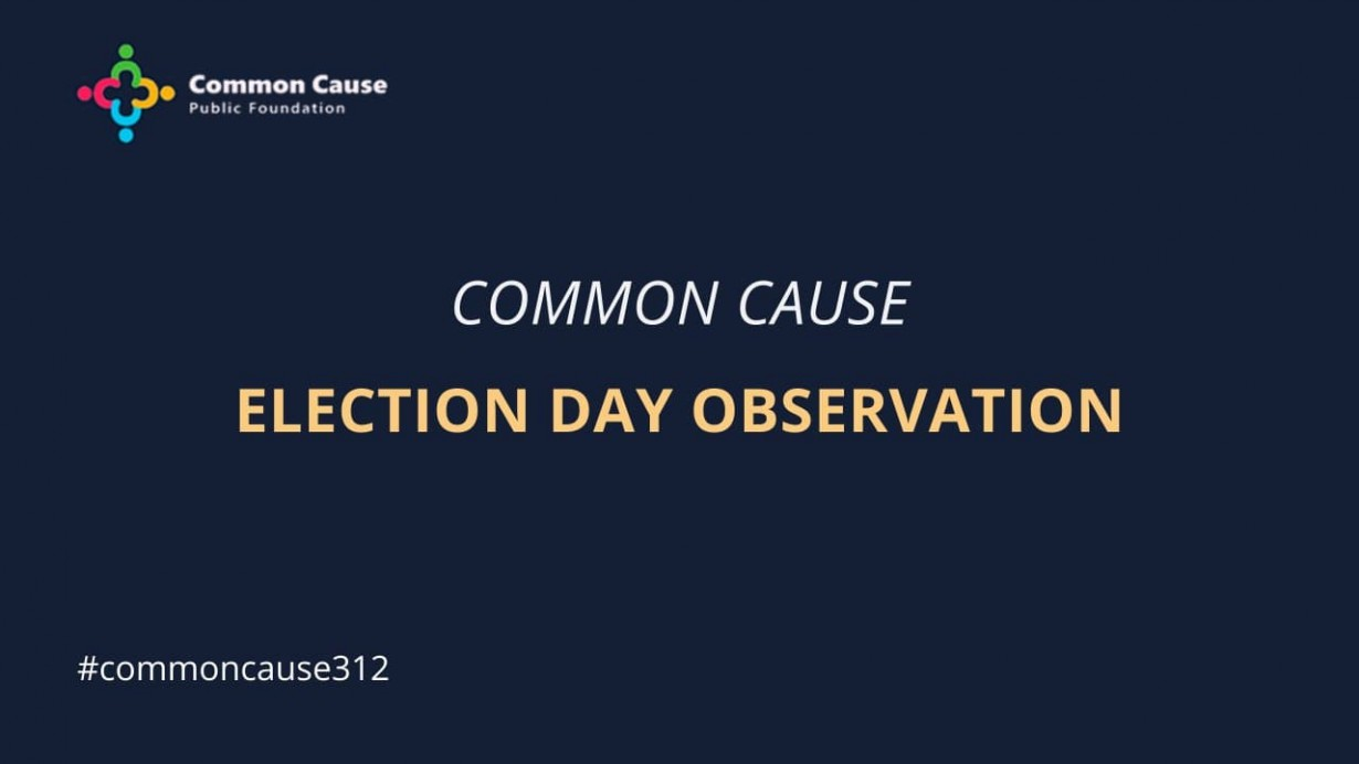 Common Cause: ELECTION DAY OBSERVATION